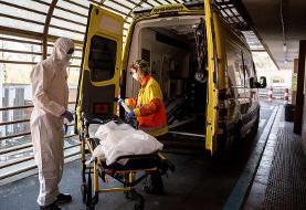 شمار موارد جهانی کرونا از ۱.۲ میلیون نفر گذشت| اجباری شدن زدن ماسک در شمال ایتالیا