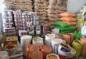 ذخیره کالاهای اساسی در کهگیلویه و بویراحمد