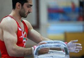 تمرین خانگی ملی پوش ژیمناستیک ایران به امید المپیک