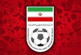 متن نامهای که کنفدراسیون فوتبال آسیا را عصبانی کرد