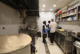 اجرای شیوهنامه بیمه بیکاری در خراسان جنوبی