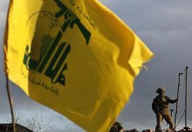 افراد مسلح یکی از اعضای ارشد حزبالله لبنان را کشتند