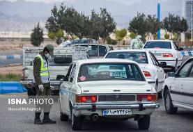 ماجرای تردد خودروهای با پلاکهای غیربومی در تهران