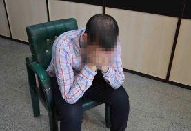 نوچه ای که با رئیسش در افتاد، توسط او کشته شد