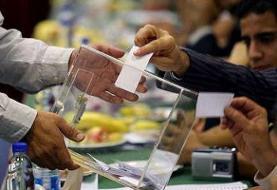 زمان آغاز ثبت نام از کاندیداهای ریاست ووشو مشخص شد
