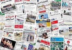وضعیت مطبوعات در کمیسیون فرهنگی بررسی میشود