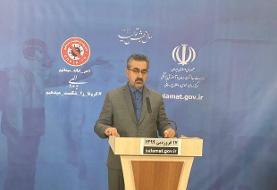 نظر وزارت بهداشت در مورد جمع آوری معتادان/ شرط بازگشایی مطب ها