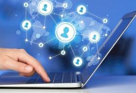 ارتقای رایگان اینترنت خانگی به ۱۶ مگ تا پایان اردیبهشت