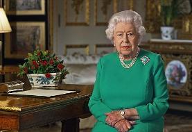 ملکه بریتانیا خطاب به شهروندان در قرنطینه: دوباره همدیگر را خواهیم دید