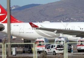 ترکیه بیش از ۱۵ هزار مسافر را قرنطینه کرد