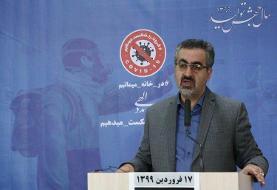 سخنگوی وزارت بهداشت: وضعیت تهران قرمز است