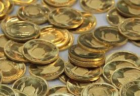 افزایش محدود سکه طرح جدید | آخرین قیمتها