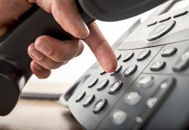 اعلام یک شماره تلفن جدید برای مشاوره رایگان درباره کرونا