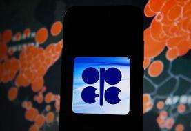 توافق جهانی کاهش تولید نفت قوت گرفت