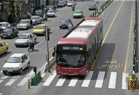 ببینید: وضعیت مترو تهران در روزهای کرونایی پس از نوروز