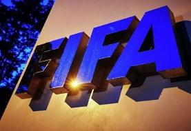 جزئیاتی از کاهش حقوقها توسط فیفا