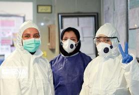 ماجرای فیلم رقص و پایکوبی در یک بیمارستان استان گیلان چه بود؟