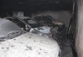 آتش سوزی ۳ خودرو در پارکینگ