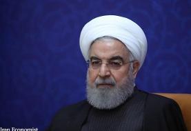 روحانی خبر داد: اختصاص اعتبار یک میلیون تومانی به تمام سرپرستان یارانهبگیر