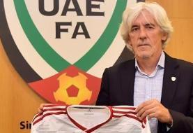 امارات سرمربیاش را بخاطر کرونا اخراج کرد!