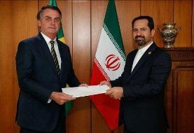 تاکید رییسجمهور برزیل بر ضرورت تقویت روابط همهجانبه تهران - برازیلیا