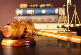 بیانیه هزار حقوقدان درباره عفو و مرخصی زندانیان