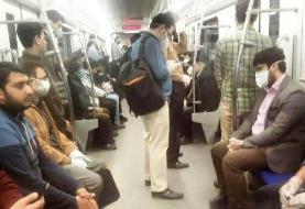 ببینید | کرونا از فردا متروی تهران را مثل متروی پاریس و لندن میکند