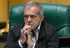 انتقاد پزشکیان از غیبت وزرا در جلسه مجلس | دولت موضوع را جدی نگرفته است
