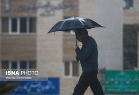 آسمان بیشتر استانهای کشور بارانی میشود