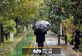 رگبار و باد شدید تا پایان هفته در کشور