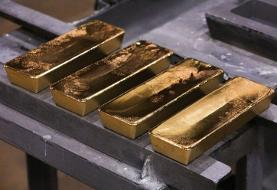 رکوردشکنی طلا متوقف شد