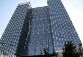 دستور العمل جدید سازمان بورس برای سقف سفارش خرید ارسالی