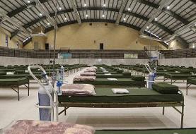 ایجاد تختهای نقاهتگاهی در ۸ شهرستان خراسان رضوی