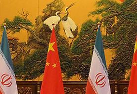 پشتیبانی مشاور آیت الله خامنه ای از سند همکاری ۲۵ ساله ایران و چین