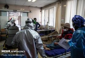 ۳۳۳۳ میلیارد تومان در وجه وزارت بهداشت و بیمه سلامت واریز شد