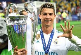 رونالدو به رئال مادرید باز نخواهد گشت!