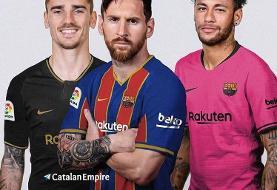لباس فصل بعد بارسلونا با حضور نیمار لو رفت/عکس