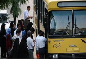 معرفی ۴۰۰۰ راننده اتوبوس برای دریافت کارت خرید دولتی