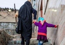 ۴۰ هزار خانواده با سرپرست زن نیازمند مستمری ۴۰۰ هزار تومانی