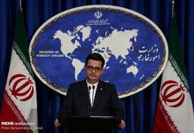موسوی گزارش «فعالیتهای تروریستی حکومت ایران» را «جعل و توطئه» خواند