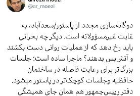 بازگشت روحانی به پاستور/نقطه داغ کرونا در کشور/ زاکانی: تجربه ناموفق مجلس دهم، برای نابودی هر ...