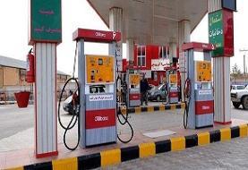 کرونا مصرف فراوردههای نفتی در ایلام را ۵۰ درصد کاهش داد