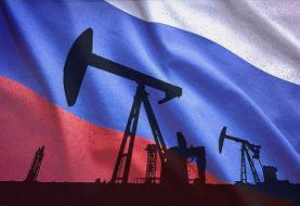 آمادگی روسیه برای کاهش تولید ۱.۶ میلیون بشکهای نفت