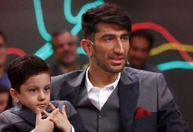 قول بیرانوند به پسر فداکار ۱۳ ساله