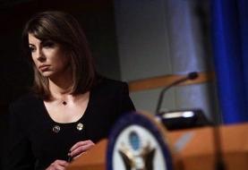 مخالفت آمریکا با وام صندوق بینالمللی پول به تهران