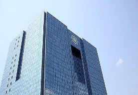 افشای نرخ واقعی تورم ۹۸ | مهریه زبان آماری بانک مرکزی را باز کرد