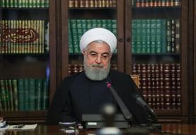 روحانی از رای اعتماد مجلس به وزیر پیشنهادی کشاورزی تشکر کرد