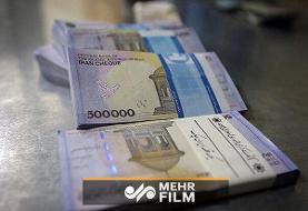اعطای اعتبار خرید به همه معیشتیبگیران