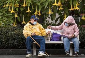 مشاوره رایگان برای سالمندان بریتانیایی در دوره کرونا