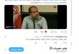 منتخب مردم تهران: تغییر راهبرد برجامی از سوی مجلس یازدهم محتمل است